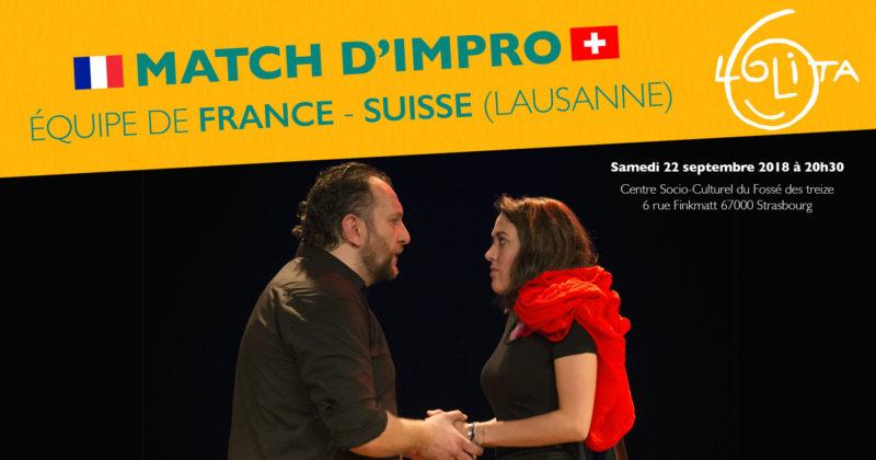 Match d'impro : Équipe de France – Suisse (Lausanne)
