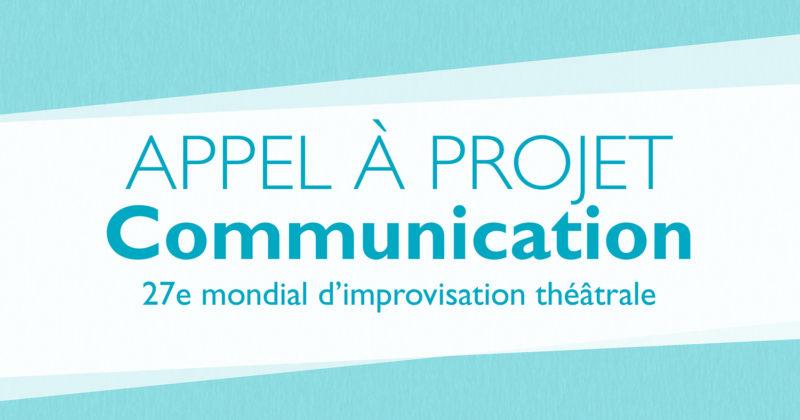 Recherche un graphiste pour le 27ème Mondial d'improvisation à Strasbourg