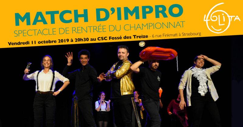 Match d'impro : Spectacle de rentrée du championnat